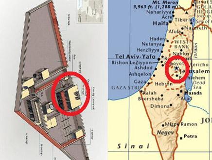 בית של בן לאדן בפקיסטאן דומא לישראל
