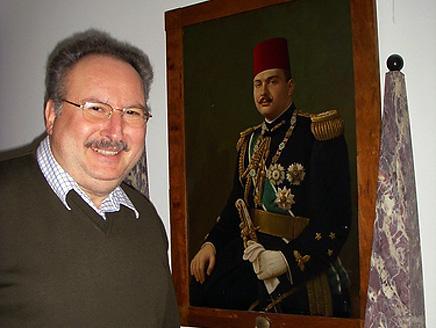 Король Ахмад Фуад-II